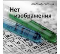 """Калий сорбиновокислый """"Ч"""""""