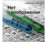 Барий гидроокись 8-водный