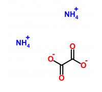Аммоний щавелевокислый, 1-водный