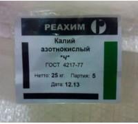 """Калий азотнокислый """"Ч"""""""
